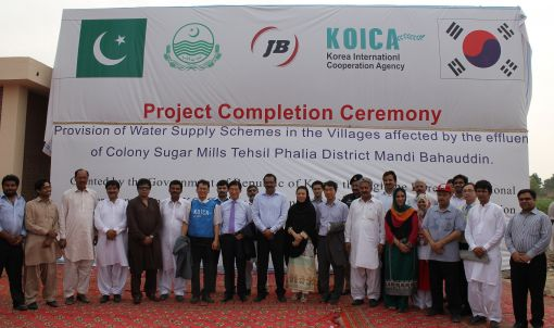 코이카 파키스탄 물공급 사업 완료