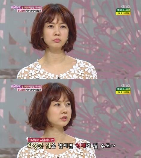 ▲박소현이 동안미모를 유지할 수 있는 피부 관리 비법을 공개했다. (사진: KBS2 여유만만 방송화면 캡처)