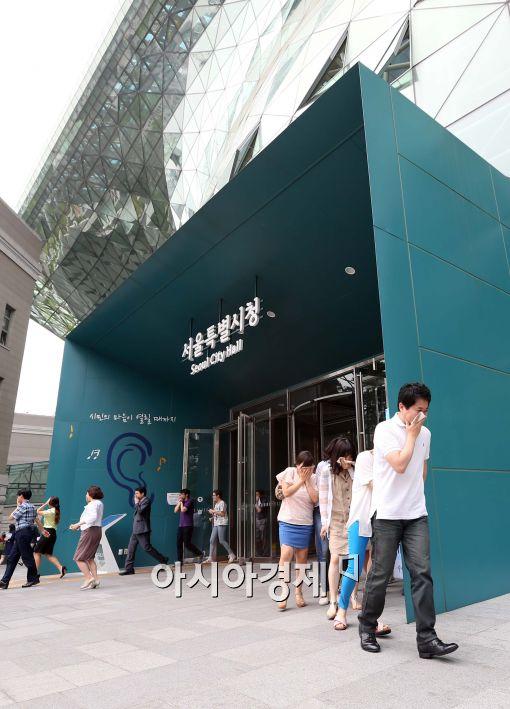[포토]대피하는 서울시청 공무원들