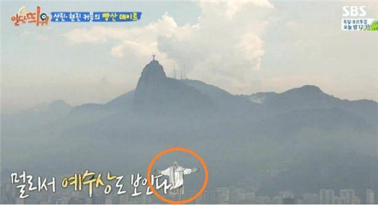 ▲ 일베 이미지를 잘못 사용한 장면. (사진: SBS 'SNS 원정대 일단 띄워' 방송 캡처)