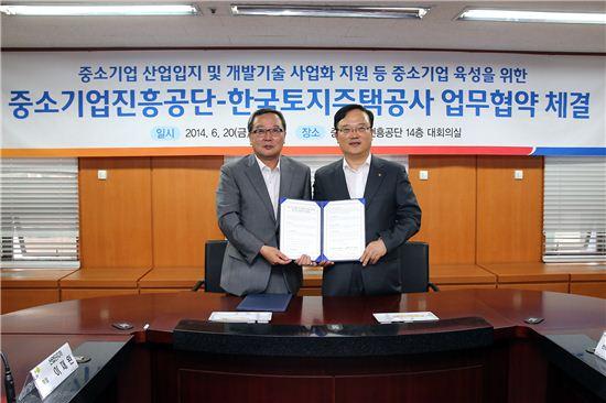 박철규 중진공 (오른쪽) 이사장과 LH공사 이재영 사장이 20일 업무협약을  체결하고 기념촬영을 하고 있다.