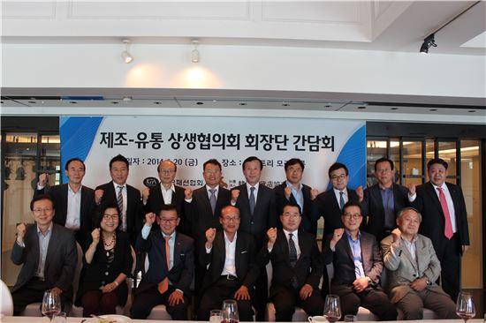 (사진 제공: 한국패션협회)