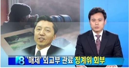 ▲유병언 매제 오갑렬 전 체코대사 긴급체포.(사진:MBN 방송 캡처)