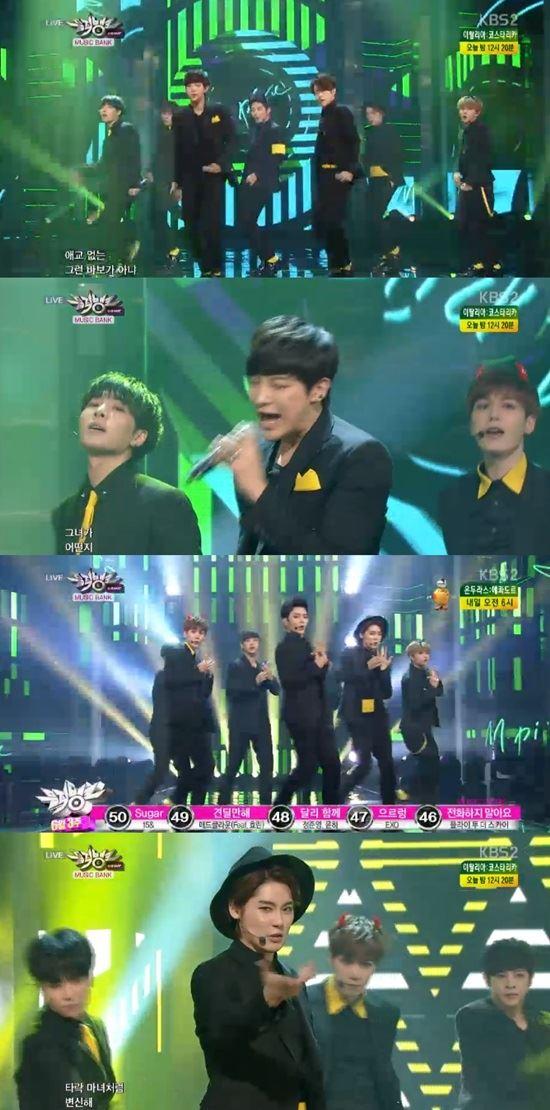 엠파이어 /KBS2 '뮤직뱅크' 방송 캡처