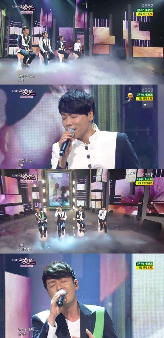스윗소로우/ KBS2 '뮤직뱅크' 방송 캡처