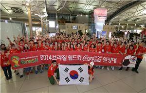 코카-콜라사의 브라질 월드컵 원정 응원단 '코카-콜라 원정대' 100명이 알제리전 현지 응원을 펼치기 위해 브라질로 출국했다.