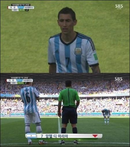 ▲아르헨티나 앙헬 디마리아가 이란의 침대축구에 맞서 교체 상황에서 시간 끌기를 했다. (사진: SBS 방송 캡처)