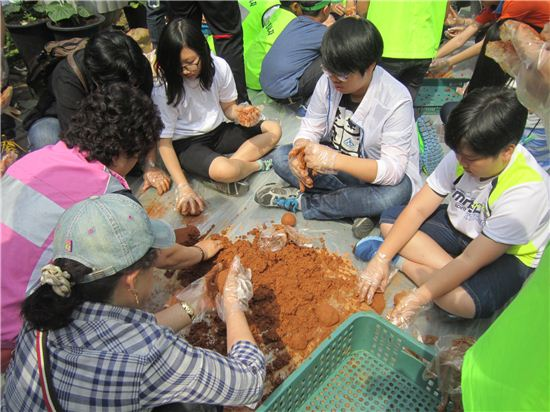 흙공 만들기