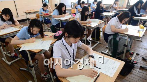 내일 전국 중3·고2 국가수준 학업성취도평가 시행