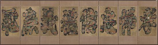 작자미상, 문자도8곡병, 병풍, 종이에 수묵채색, 각 43*75.1cm