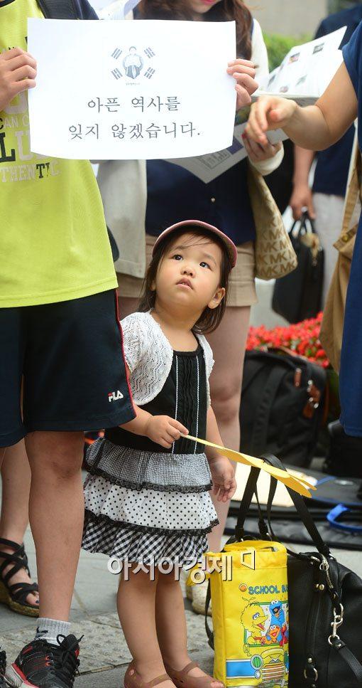 [포토]한국의 미래는 아픈 역사를 잊지 않겠습니다