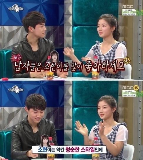 ▲아역배우 곽동연이 이상형을 김소현이라고 밝혔다. (사진: MBC '라디오스타' 영상 캡처)