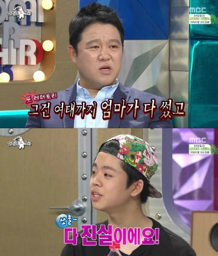 ▲김구라가 아내의 씀씀이를 지적하자 아들 김동현이 사실이라고 인정했다. (사진:MBC '라디오스타' 방송 캡처)