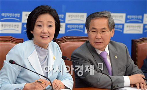 [포토]발언하는 박영선 원내대표