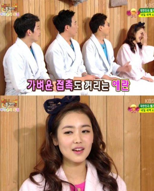 ▲가애란 아나운서가 조우종, 조향리 아나운서와의 '접촉'에 대해 상반된 반응을 보였다. (사진: KBS2 '해피투게더3' 방송 캡처)