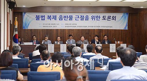 불법 복제 음반물 근절을 위한 토론회