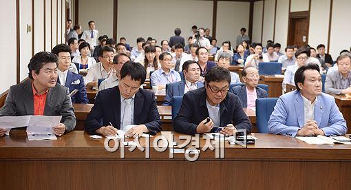 최영철 황용희 남진 안민석(왼쪽부터)