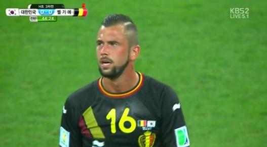 ▲벨기에 선수들의 유니폼에 벨기에 국기와 태극기가 나란히 부착돼 있다. (사진:KBS2 방송 캡처)