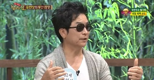 ▲유현상이 20kg 감량한 다이어트 비법을 공개했다. (사진:KBS2 '밥상의신' 방송 캡처)