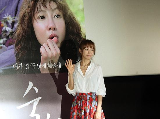 '숙희' 언론시사회의 채민서