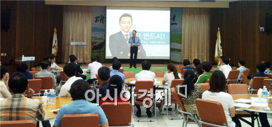 순천시는 민원행정서비스 향상을 위한 친절교육 및 워크숍을  가졌다.