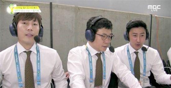 ▲왼쪽부터 송종국 해설위원, 김성주 캐스터, 안정환 해설위원. (사진: MBC 중계화면 캡처)