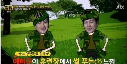 ▲이윤석, 안정환 송종국 해설을 예비군에 빗대 묘사(사진:JTBC캡처)