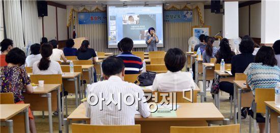 곡성교육지원청은 26일과 27일 양일간  '다문화이해 교원 연수'를 진행했다.