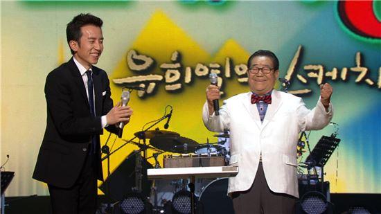 유희열과 송해 /KBS 제공