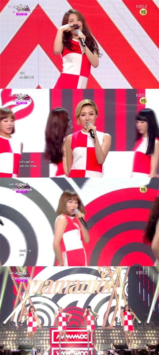 마마무는 27일 오후 방송한 KBS2 '뮤직뱅크'에서 '미스터. 애매모호'를 열창했다.