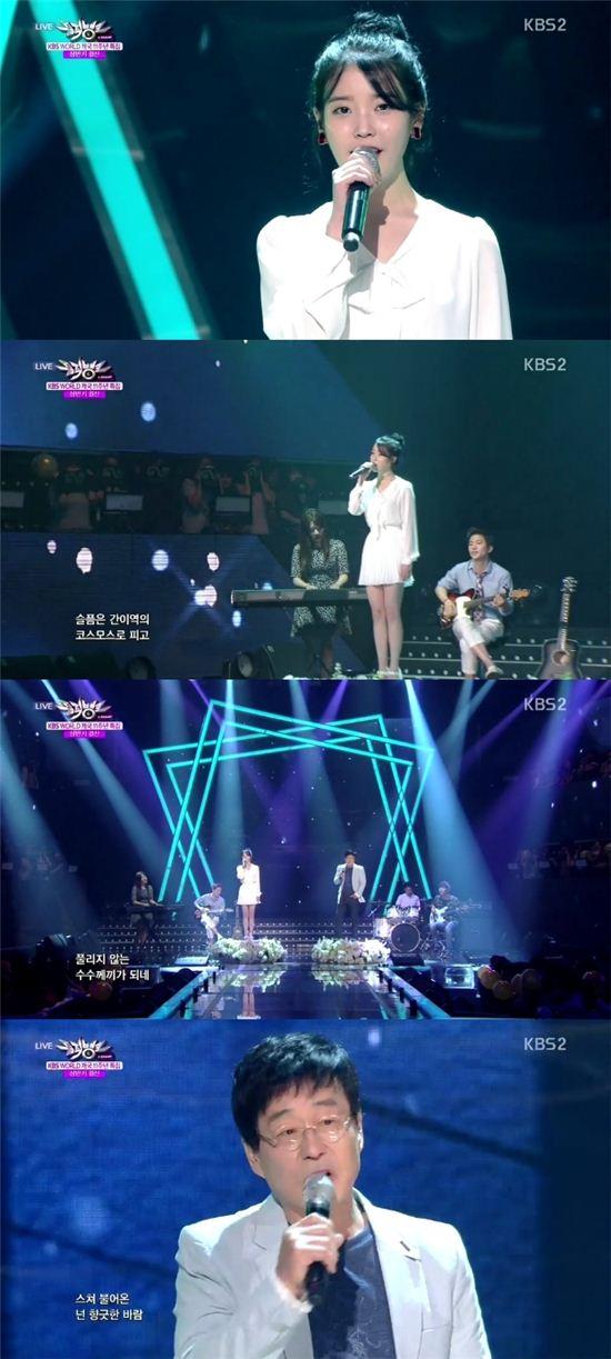 아이유는 27일 오후 방송한 KBS2 '뮤직뱅크'에서 김창완과 함께 '너의 의미'를 열창했다. / 해당 방송 캡쳐