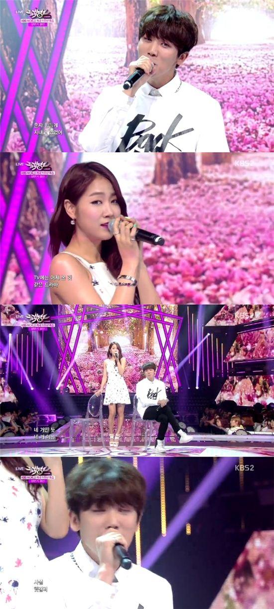 정기고는 27일 오후 방송한 KBS2 '뮤직뱅크'에 출연해 '썸'을 열창했다. / 해당 방송 캡쳐
