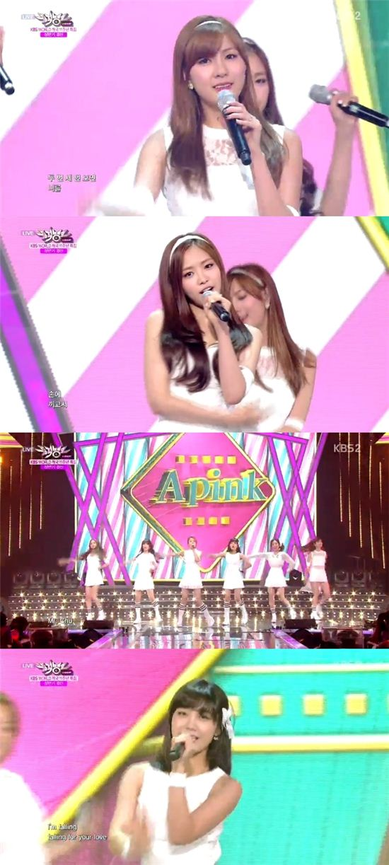 에이핑크는 27일 오후 방송한 KBS2 '뮤직뱅크'에서 '미스터 츄'를 열창했다. / 해당 방송 캡쳐