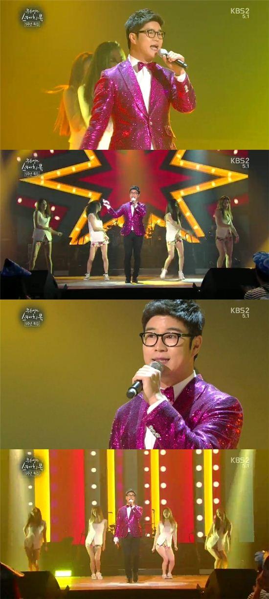 박구윤은 28일 오전 방송한 KBS2 '유희열의 스케치북'의 '5주년 특집-장수' 편에 출연해 자신의 히트곡 '뿐이고'를 열창했다. / 해당 방송 캡쳐