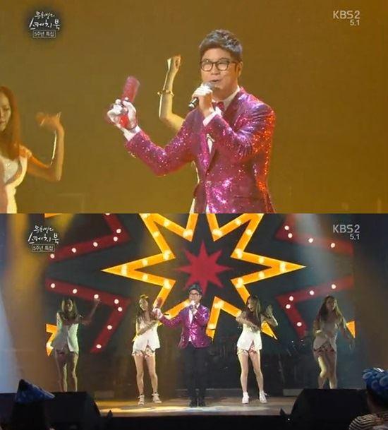 박구윤 /KBS2 '유희열의 스케치북' 방송 캡처