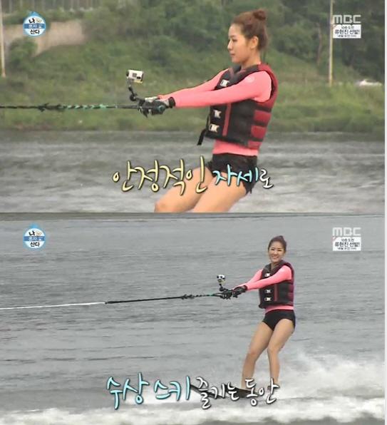 ▲소유 수상스키 실력 공개 (사진:MBC 나혼자산다 캡처)