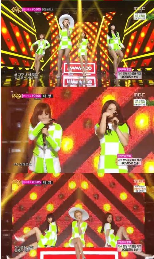 ▲마마무 음악중심에서 매력 발산 (사진:MBC캡처)