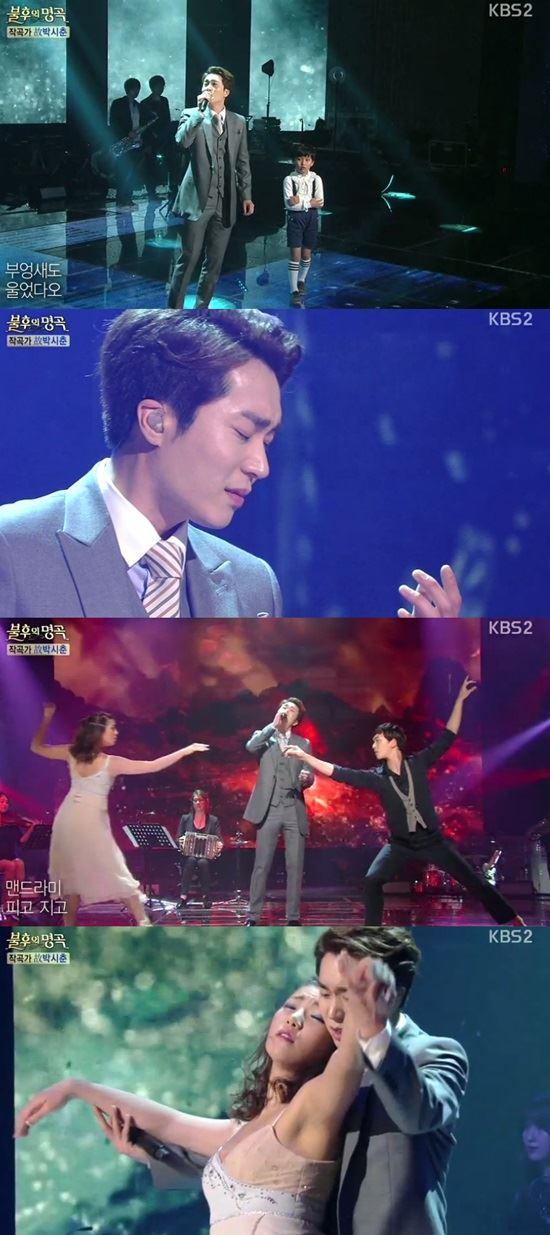 조성모 /KBS2 '불후의 명곡' 방송 캡처