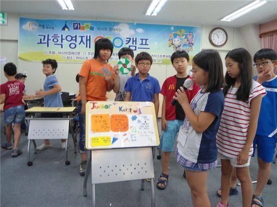 캠프참가 학생들이 각자 적은 장래 계획서를 보며 꿈을 발표하고 있다.