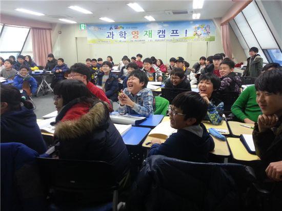 2014년 1월 겨울방학 캠프 때 강의를 들으며 웃고 있는 참가학생들