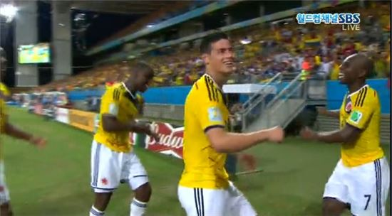 콜롬비아의 하메스 로드리게스. 사진=SBS 캡처