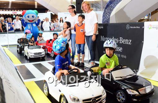 [포토]교통안전체험 하는 어린이들