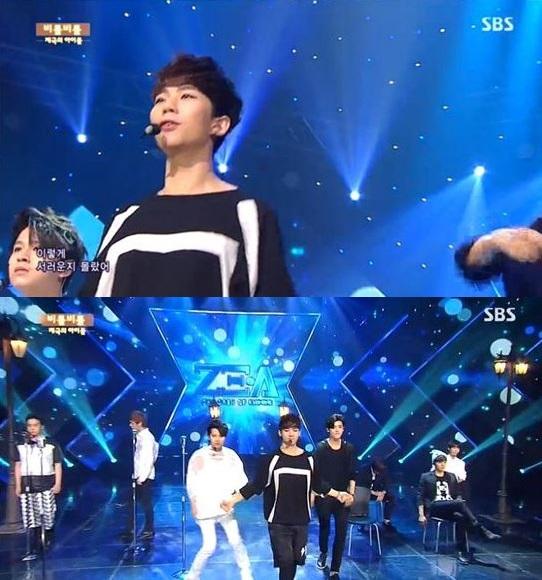 제국의아이들/SBS 캡처