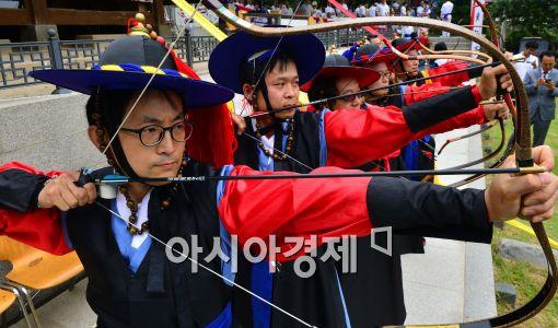 [포토]황학정 국궁 시범