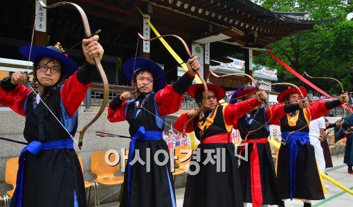 [포토]전통 국궁