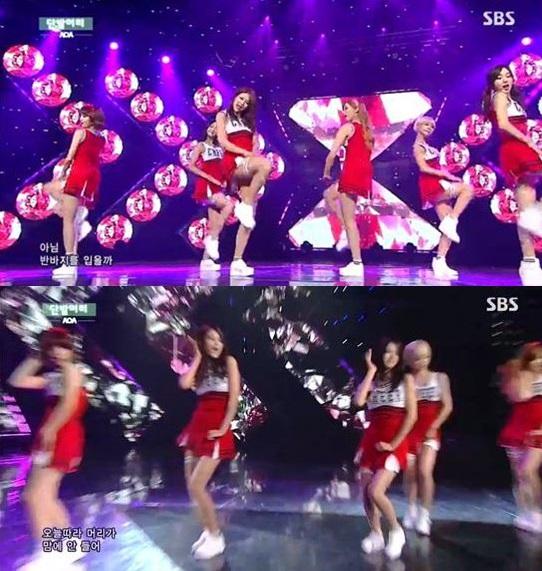 AOA/SBS캡처