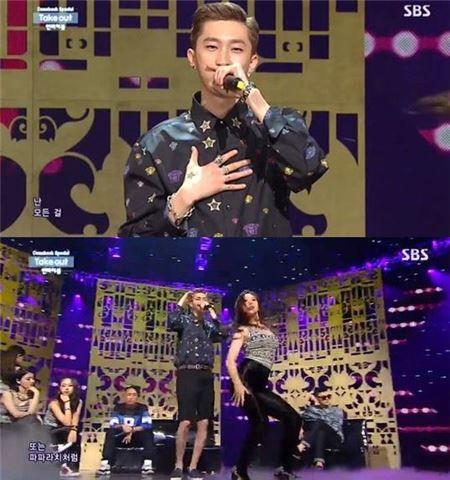 언터쳐블/SBS캡처