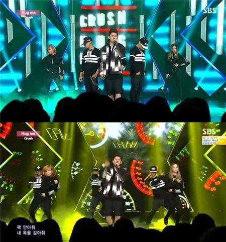 크러쉬/SBS캡처