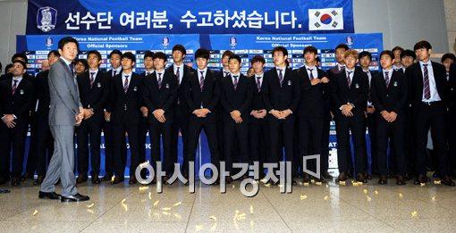 ▲축구대표팀 귀국