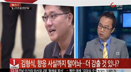 김형식씨 국민참여재판 신청 검토(사진: TV조선 방송 캡처)